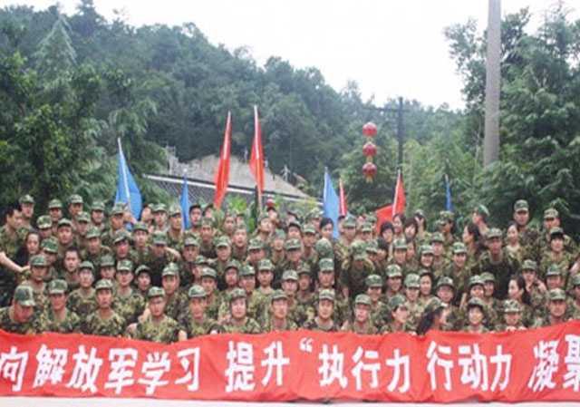 济宁国防训练教育基地--济宁军事拓展训练
