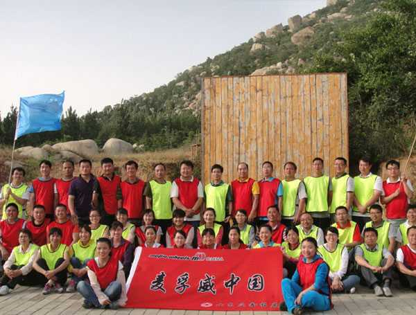 麦孚威车轮制造(中国)有限公司