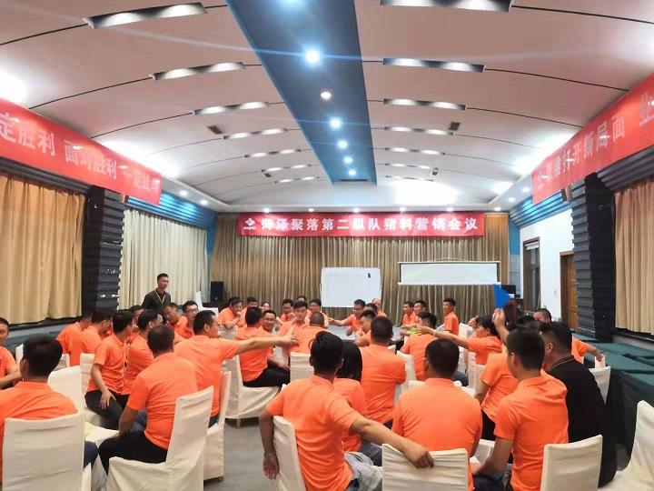 济宁企业营销团队拓展训练